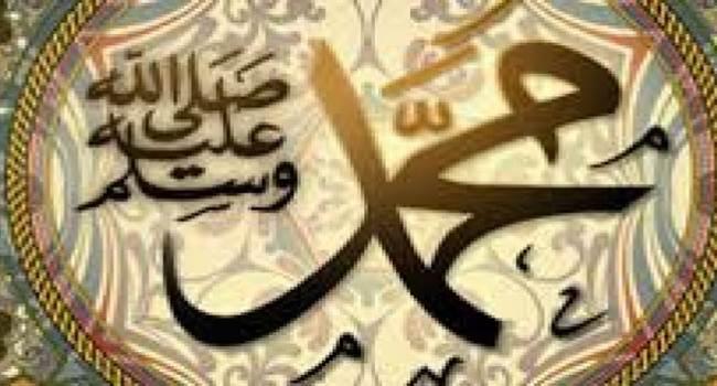 Jubah Nabi Muhammad
