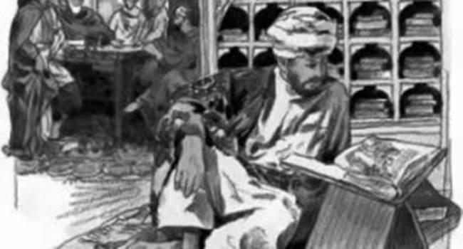 Muslim bin al-Hajjaj