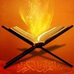 Bagaimana Cara Kita Beriman kepada Al-Qur'an itu?