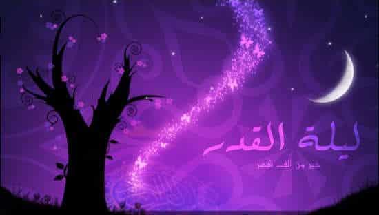 Makna Lailatul Qadar Menurut Grand Syaikh Al-Azhar