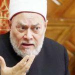 Percobaan Pembunuhan Syekh Ali Jum'ah