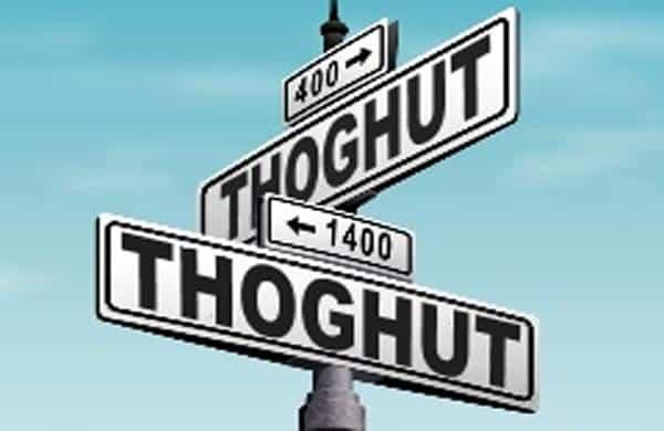 thaghut