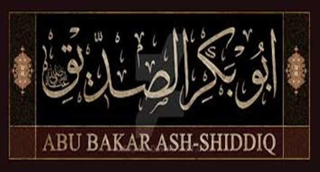 Wasiat Abu Bakar As-Shiddiq Sebelum Kematiannya