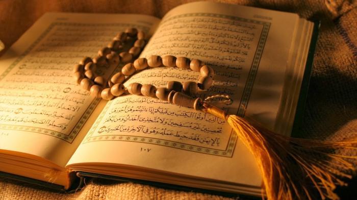 surah Al-Qur'an