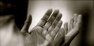 Adab Bedoa bagi Imam Shalat