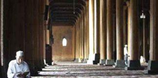 Doa Niat I'tikaf di Masjid