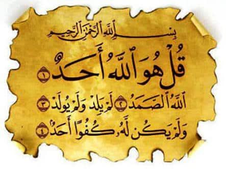 Hukum Tujuh Kali Membaca Al Ikhlas Al Falaq Dan An Nas