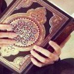 """Hukum """"Murajaah"""" Bacaan Alquran bagi Hafizah yang Haid"""
