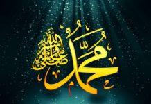 Kemuliaan yang Dianugerahkan Allah kepada Muhammad Sebelum Menjadi Nabi