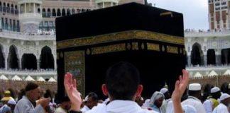 menitipkan doa kepada orang yang haji