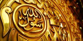 ahlul bait nabi