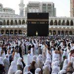 Bacalah Shalawat Hajjiyat Ini Agar Anda dapat Menunaikan Ibadah Haji