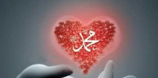 Pernikahan Nabi Muhammad dengan Khadijah