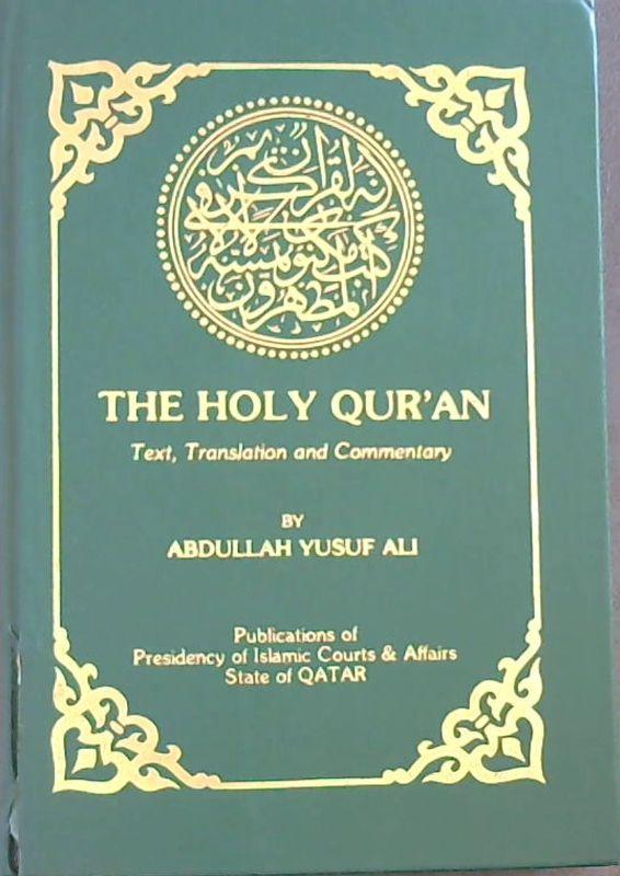 Keutamaan Surah Al-Fath