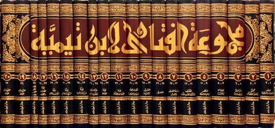 Ibnu Taymiyyah