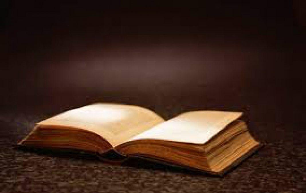 Mengenal Tiga Belas Nama Surah At-Taubah