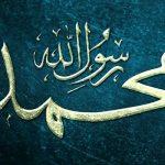 Permulaan Turunnya Wahyu kepada Nabi Muhammad saw.