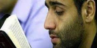 menangis membaca Al-Quran