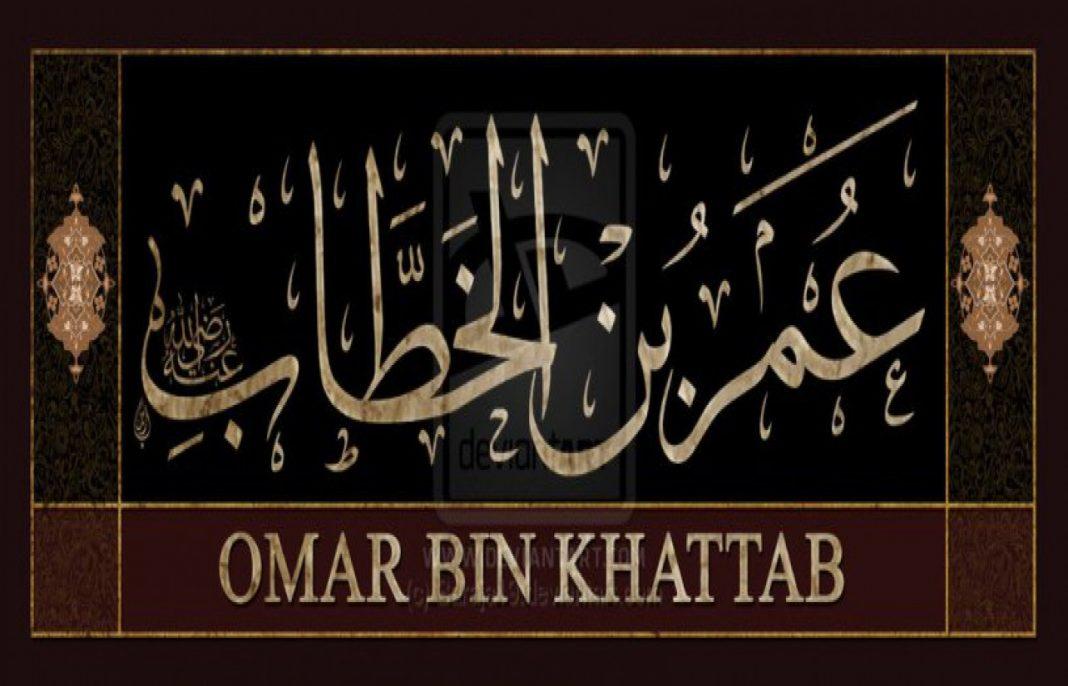 omar bin khatab