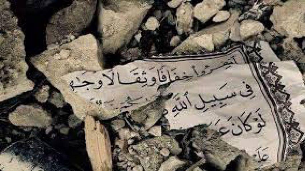 Hukum_Membakar_Sobekan_Kertas_Al-Qur'an