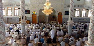 Imam Shalat Berjamaah