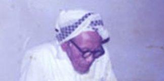 Turaichan Adjhuri