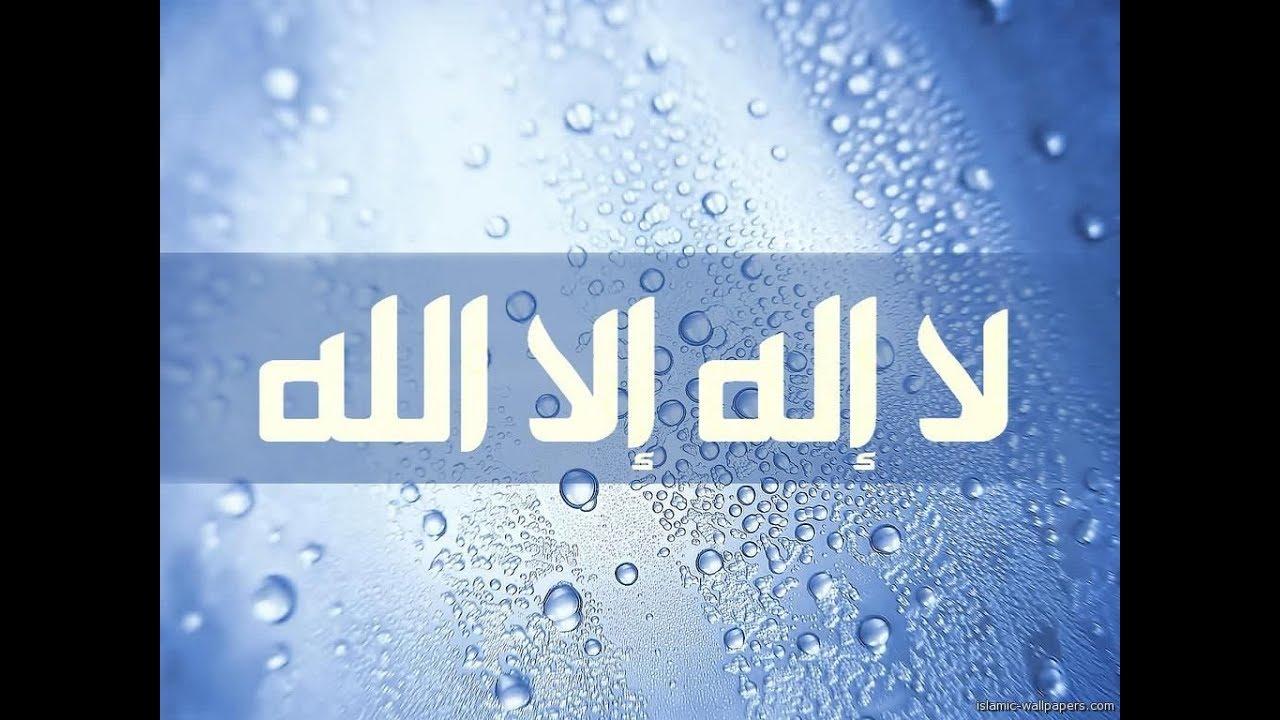 Download 4700 Wallpaper Kalimat Allah HD Gratid