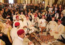 Doa Kafaratul Majelis