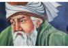 atomisme islam