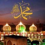 Syair Indah tentang Keistimewaan Nabi Muhammad