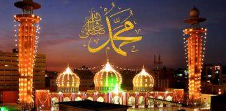 Kehidupan Muhammad Sebelum Diutus Menjadi Nabi