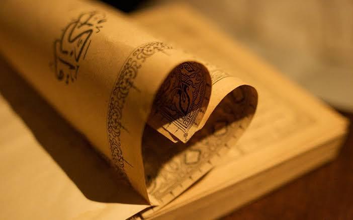 Tiga Keutamaan Surah Al-Mulk