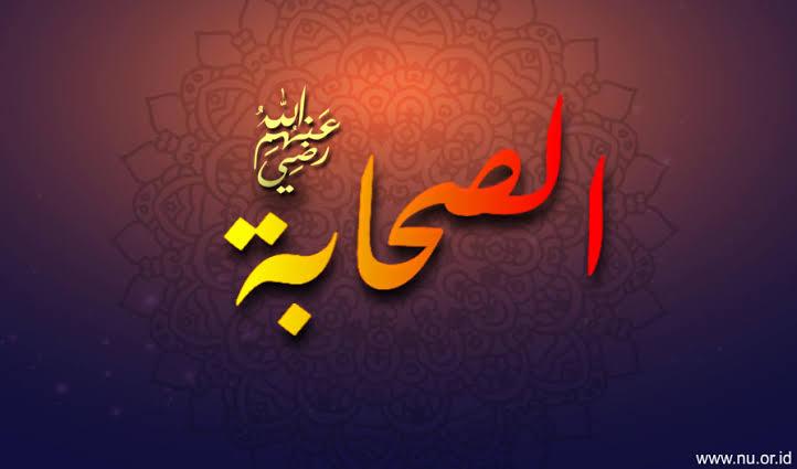 Ibnu Ummi Maktum: Sahabat Nabi yang Tunanetra