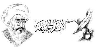 metode hukum mazhab hanafi