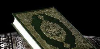 Ayat yang Paling Panjang di dalam Al-Qur'an