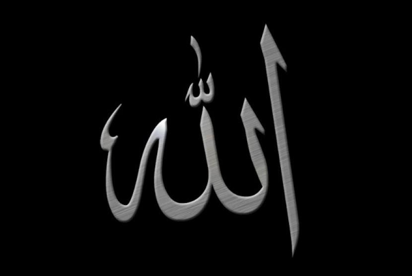 Cara Kita Meyakini Sifat Qudrat Allah swt.