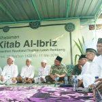 syarat menafsirkan ayat-ayat Al-Qur'an