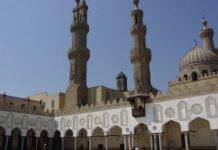 beasiswa PBNU ke al-Azhar