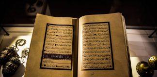 menyucikan al-quran terkena najis