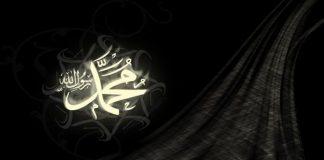 Perlakuan Menyakitkan Abu Lahab dan Istrinya kepada Nabi saw.