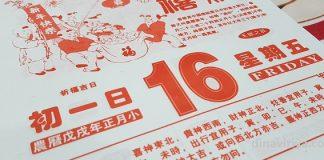 kalender china