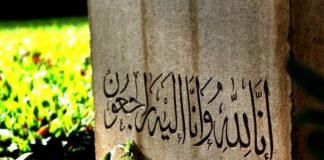 kalimat inna lillahi wa inna ilahi raji'un