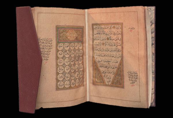 Belajar Tauhid Ternyata Inilah Isi Kitab Zabur Bincang Syariah
