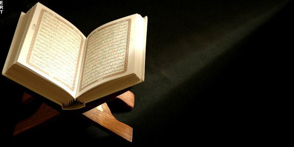 Ayat atau Surah Al-Qur'an yang Turun di Malam Hari