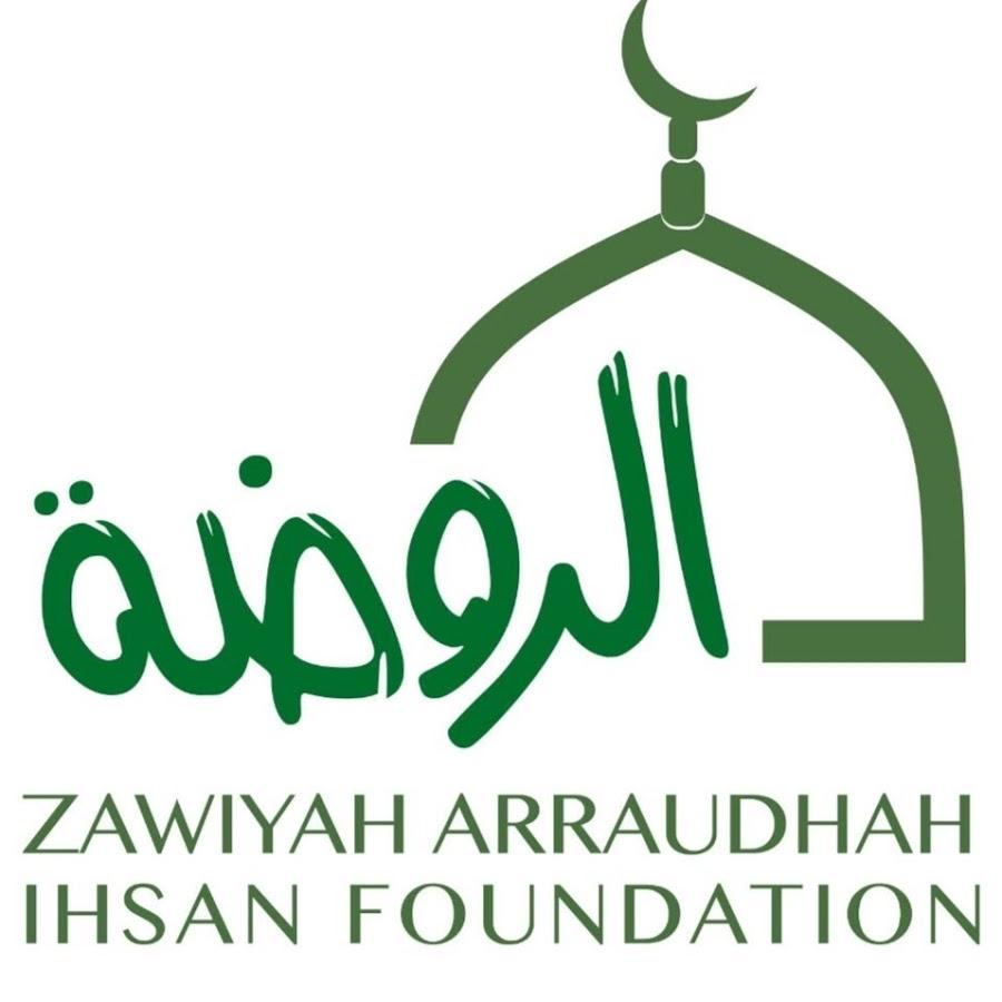 Zawiyah Arraudhah Kembali Mendatangkan Syekh dari Mesir
