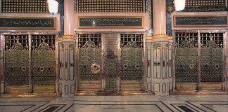 Nabi Muhammad berziarah