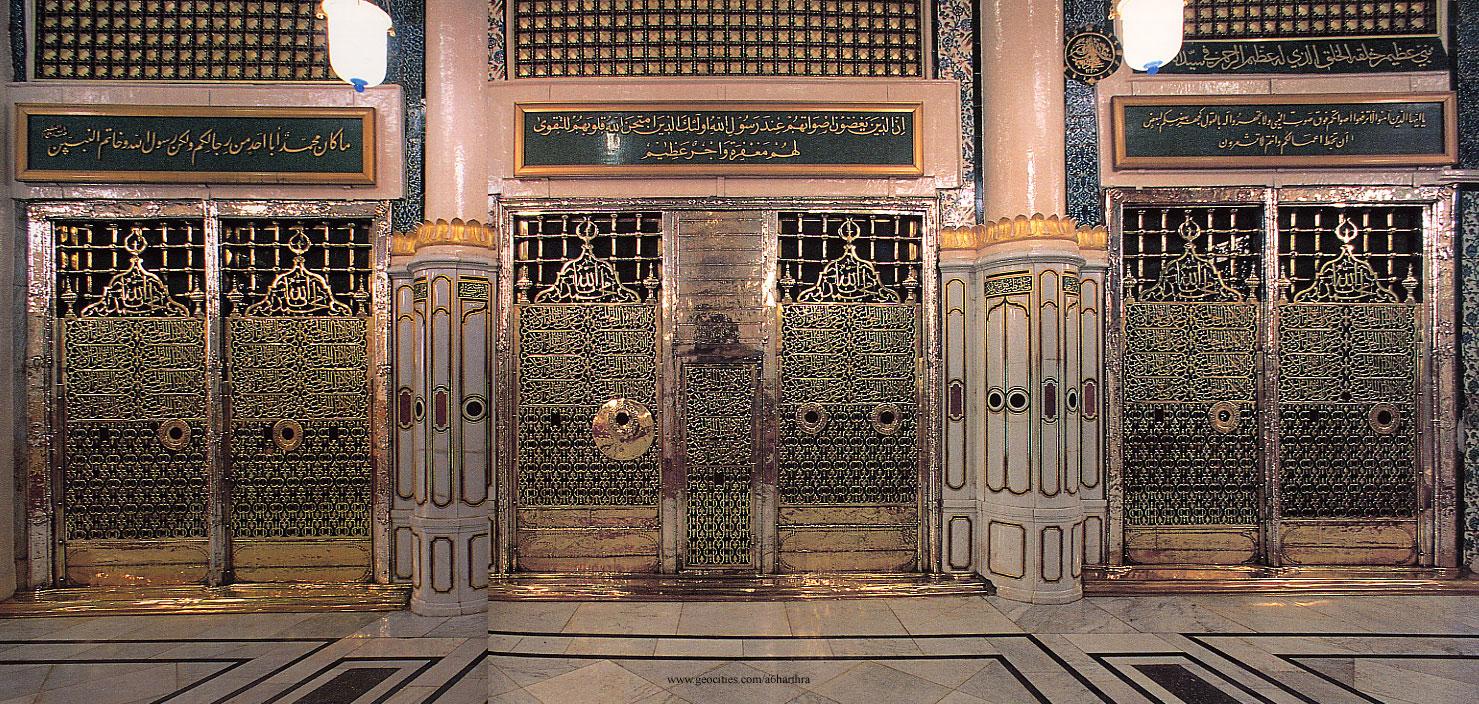 Doa Ziarah Ke Makam Rasulullah Saat Umrah Bincang Syariah