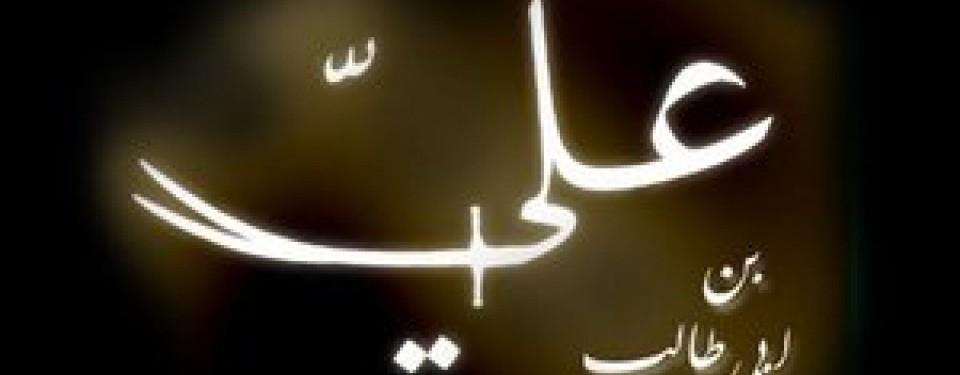 Alasan Sahabat Ali bin Abi Thalib Diasuh Nabi Sejak Kecil