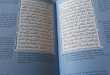 Terjemahan Al-Qur'an