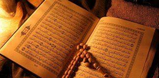 Urgensi Kisah-kisah di dalam Al-Qur'an
